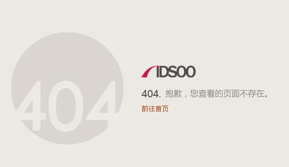 灰色背景的404页面模板